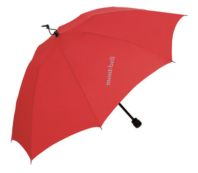 Ul Trekking Umbrella